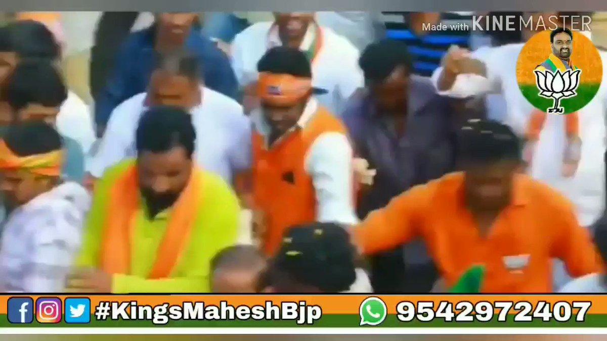 మా సైన్యం.. మా ధైర్యం నువ్వే అన్న. @BjpAchary  #MannKiBaat #NegativeImpactOnNewYearsEve  #HappyNewYear2019 #BJP  #BJP4Telangana #BJPNewsTrack  #BJPAchary4KLKY #KingsMaheshBjp – at kalwakurthy town
