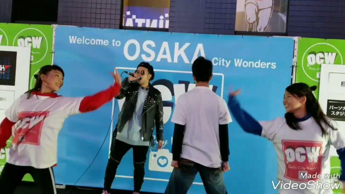 12月18日19日、道頓堀でついに始動を始めた #大阪ワンダーズ のみなさん☺️ 『大阪ワンダーズ』のテーマソングをうたっている #heatjb さんの生歌によるこの日出演していた大阪ワンダーズのキャストのみなさん総出演によるパフォーマンスもおこなわれました☺️大阪の街がさらに楽しくなりそうです #OCW