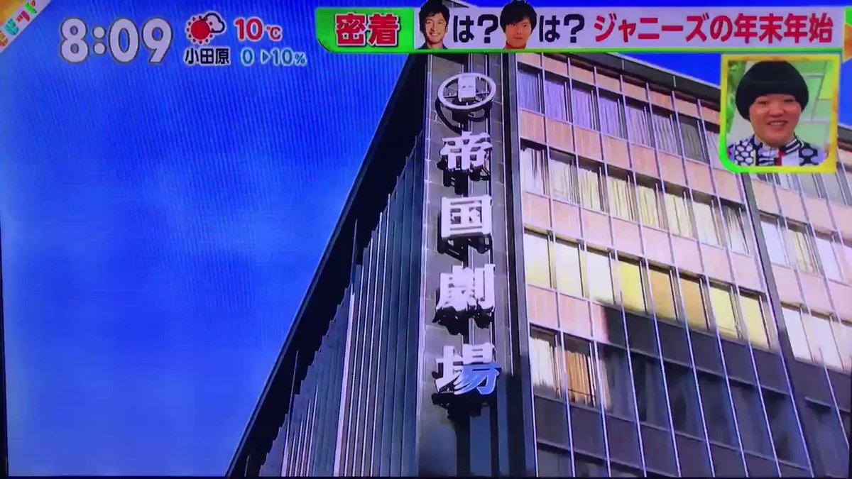 まいこ☺︎玄樹くん待ってるね💕╰(*´︶`*)╯💕🇺🇸🍔⚾️'s photo on #ビビット
