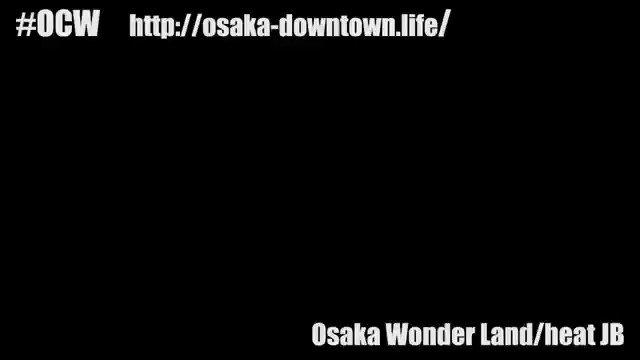 #OCW (2018.12.19) フィナーレの映像です(≧◡≦) #heatJB さんが歌う 「#OsakaWonderLand」 #大阪ワンダーズ テーマソング! 覚えてくださいね*Ü* フルは、こちら↓↓↓