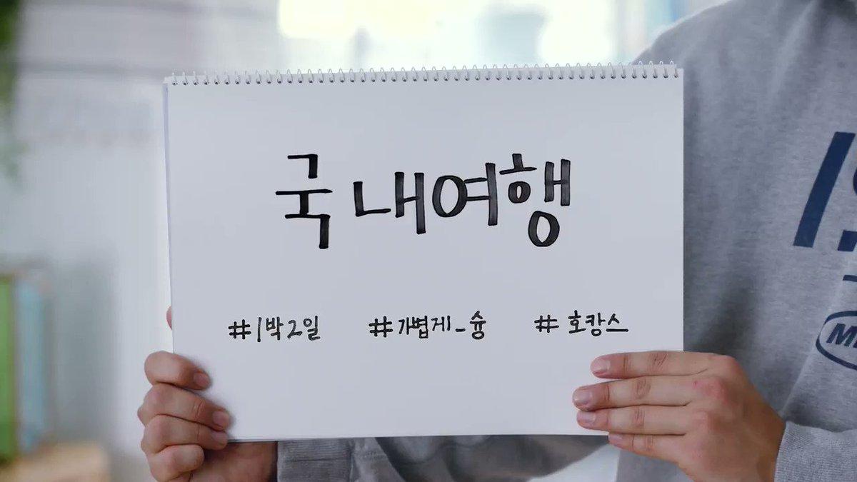 UnitedForBlockB's photo on korea