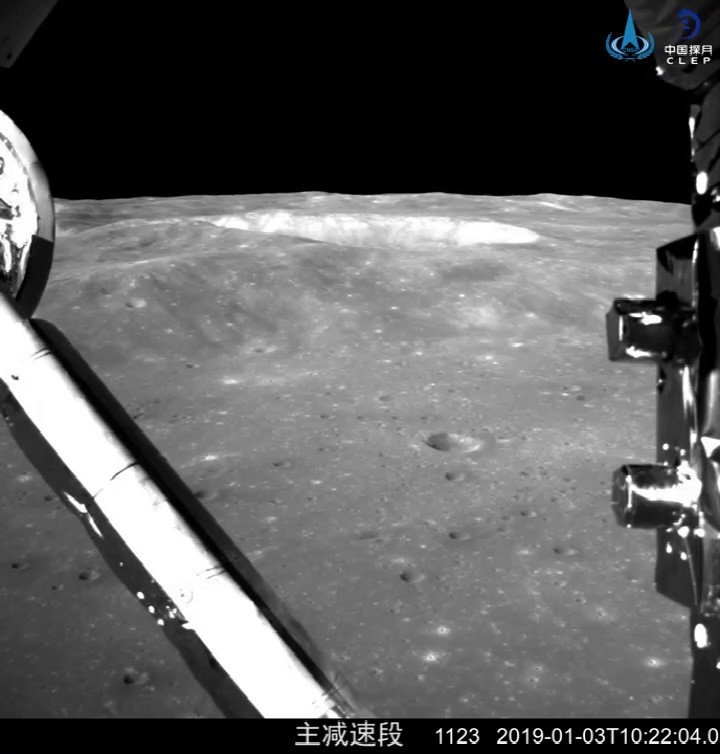 People's Daily, China's photo on China Moon