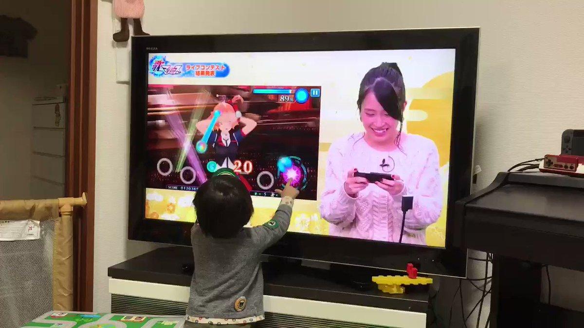 爽's photo on #歌マクロス生放送