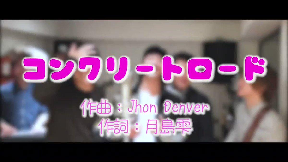 ウルトラ寿司ふぁいやー@今年確実に来るバンド's photo on コンクリートロード