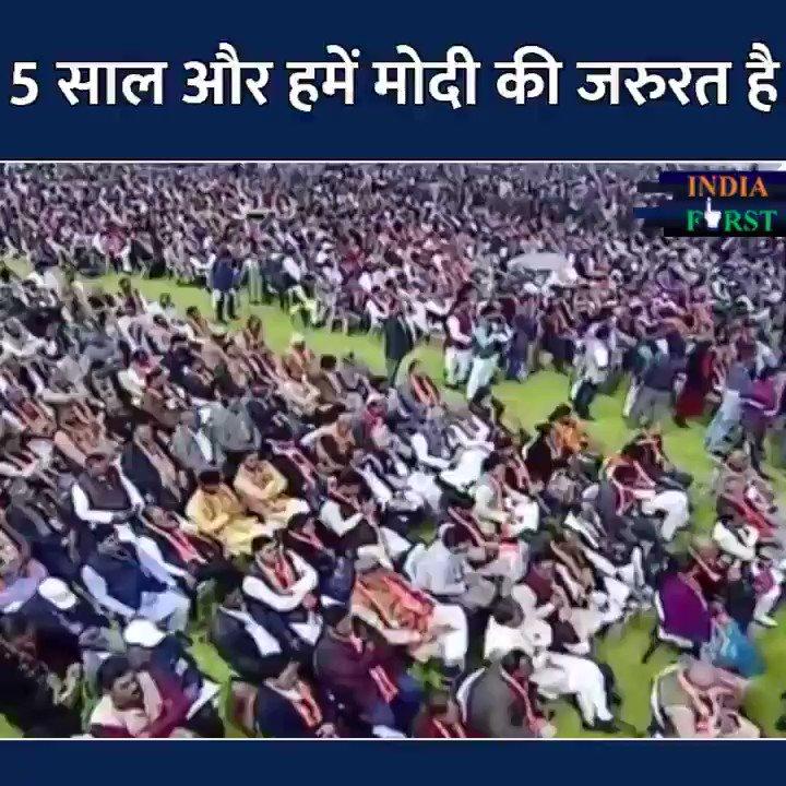 Geetika Swami's photo on #AbkiBaarPhirModiSarkar