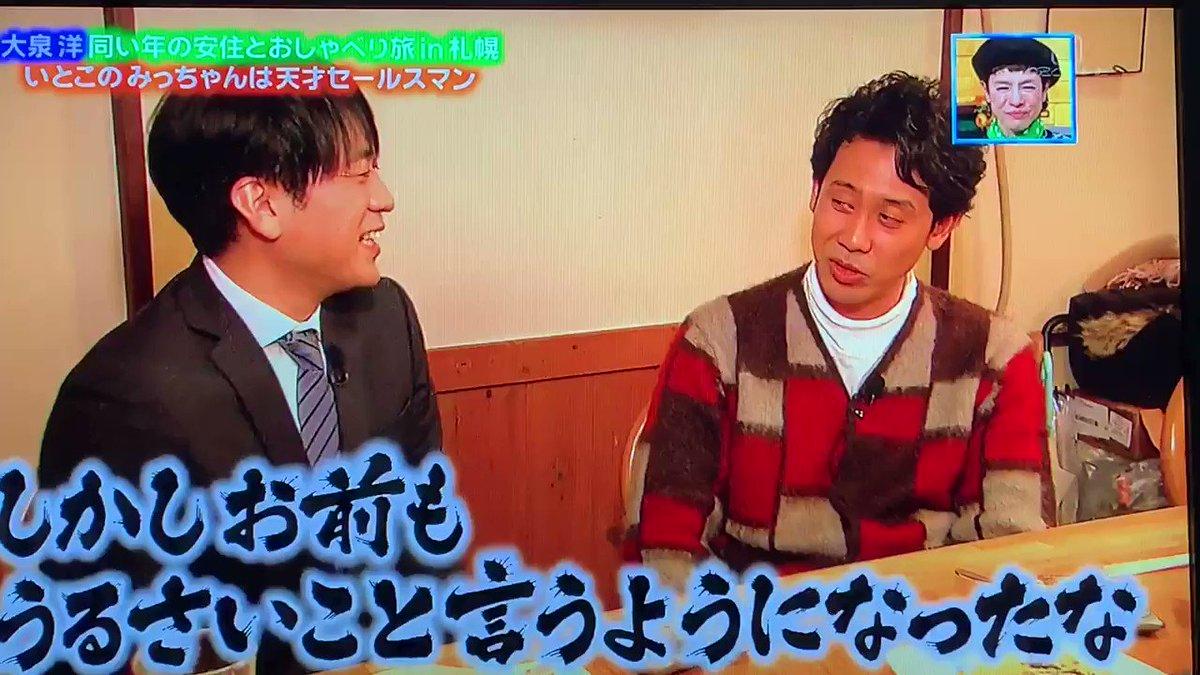 ニャンゴロー's photo on #ぴったんこカンカン