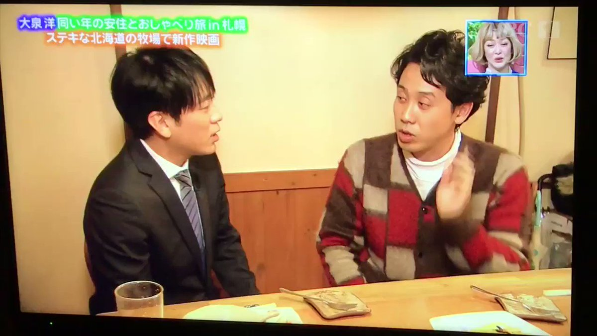 なつお◢͟│⁴⁶'s photo on #ぴったんこカンカン