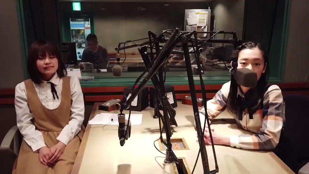 鈴木花純 & 櫻井里花's photo on #ファンラジ795