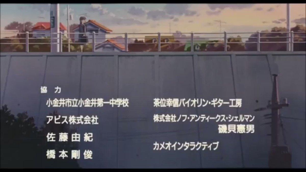 アニメ&歴史画像動画BOT's photo on #耳をすませば