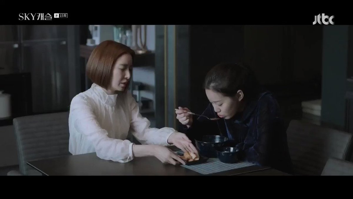 조밤톨 사랑해 💜's photo on 프로페셔널