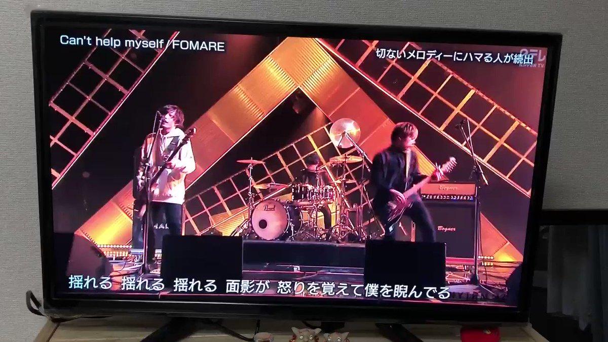 🍙よーへいはフォーリミ東京2日目🐶⚡️'s photo on FOMARE