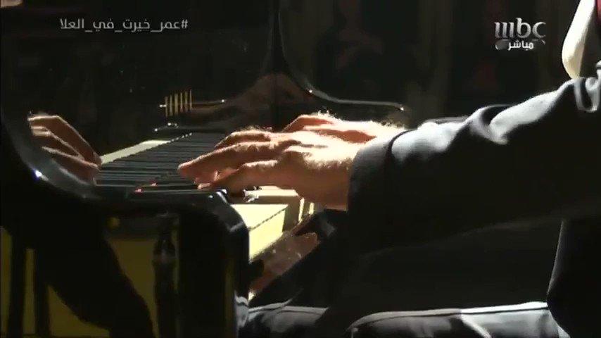 RT @skay_blow: #عمر_خيرت_في_العلا زي الهوى 😍حاجه رائعه👌 للموسيقار 👈المصري عمر خيرت https://t.co/lV17H8wSn1