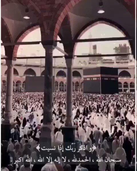 حبيبة عيونہَ's photo on #ماهي_علامات_الساعه