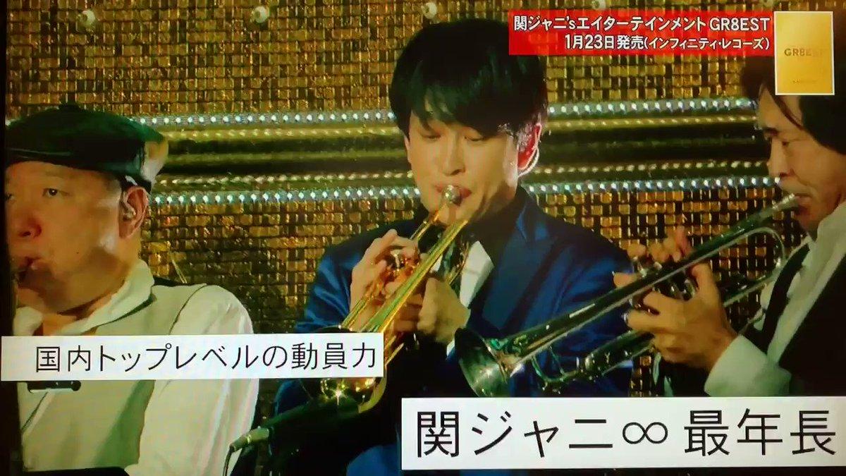 ゆき's photo on クロニクル