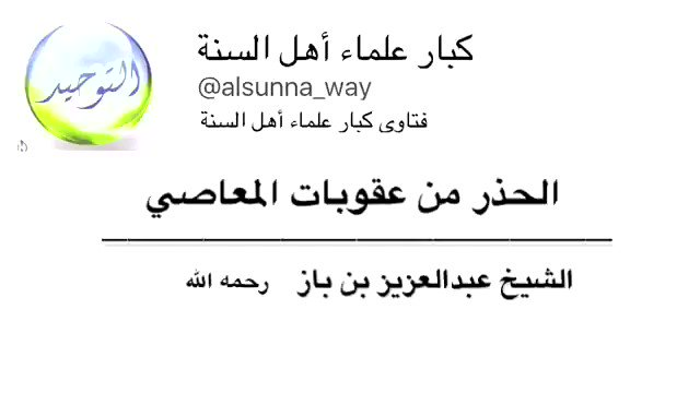 ابن وائل العنزي's photo on #حفل_عبدالمجيد_عبدالله_بالرياض