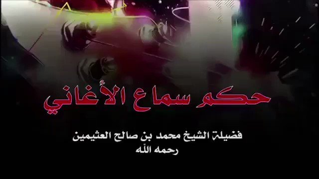 🌸 نـورة الدوسـري 🌸's photo on #حفل_عبدالمجيد_عبدالله_بالرياض