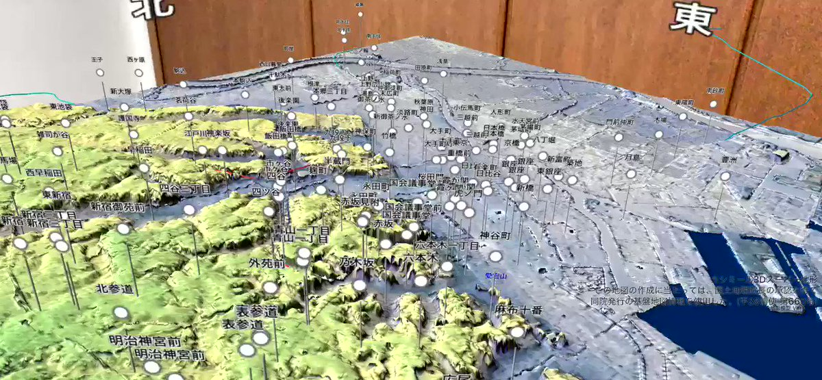RT @DANkashmir3d: 地下鉄の地形断面図から、ARを作ってみた。東京の地下に広がる地下鉄の静脈がARで浮かび上がる。アースダイブの感覚。まだ全路線できてないけど、結構面白い。#AR地下鉄 https://t.co/7vO5kwaUjb