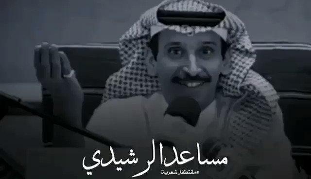 RT @7arthyS: #عامان_على_رحيل_مساعد_الرشيدي والله ولا قبلك ولا بعدك ولا ... https://t.co/Qns6KKb9jb