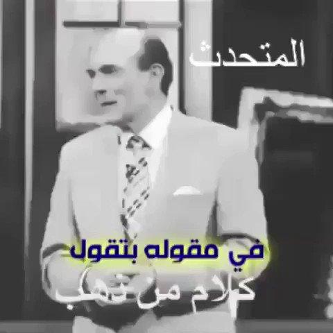 RT @sms4445: #وش_هي_القبيله_الماركه اذا اردت ان تهدم حضارة https://t.co/NjOnw3x05O