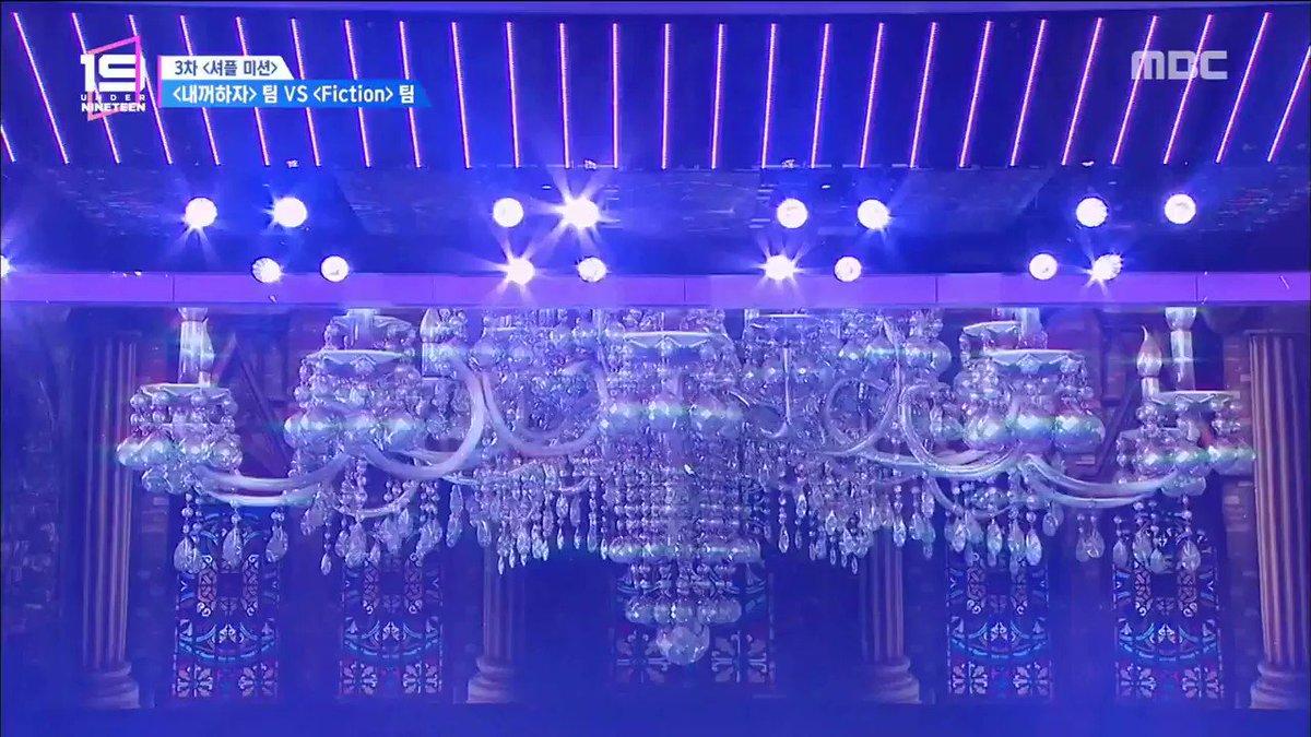 "MBC μ–Έλ""λ'˜μΈν‹΄'s photo on μ–Έλ""λ'˜μΈν‹΄"