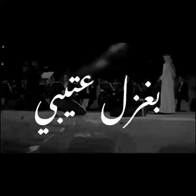 ⛈ 🇸🇦  غۑمــོــــۿ  ،'s photo on #شي_حظك_فيه_حلو