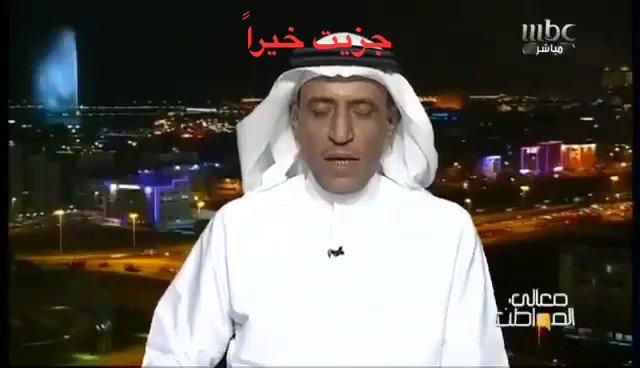RT @khaled_aljabri7: #مضاربه_الحمدانيه الملايين يريدون تقبيل رأسك على هذا الكلام . الله يكثر من امثالك ♥️ https://t.co/mLi0Srciyi