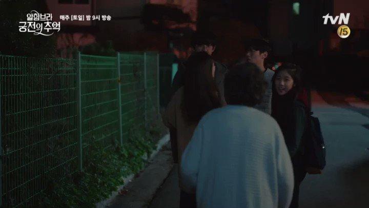 tvN 드라마's photo on #알함브라궁전의추억