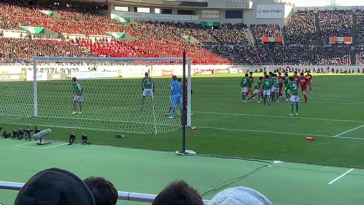 Player!サッカー⚽️高校サッカー選手権速報's photo on 流経大柏
