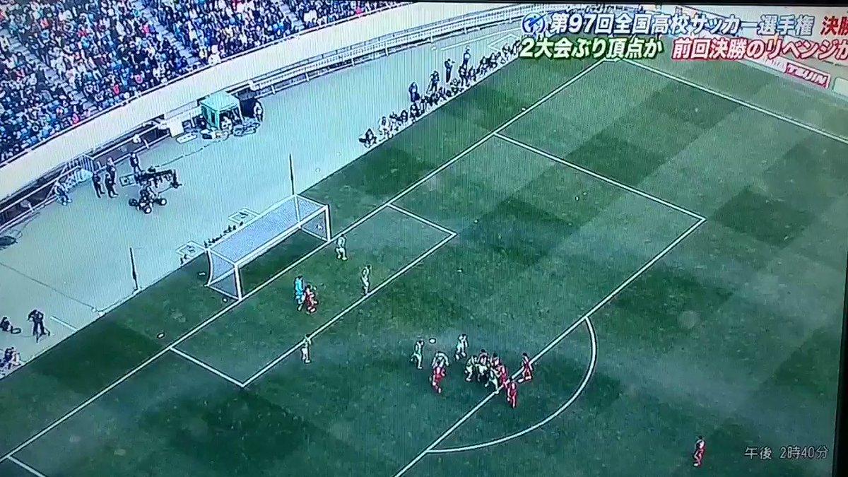おっち's photo on #全国高校サッカー選手権