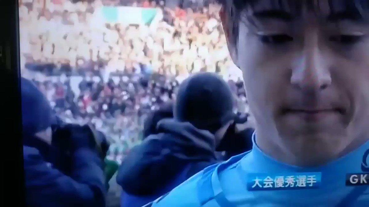 剣仁朗🇯🇵KENJIRO's photo on #全国高校サッカー選手権