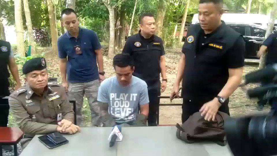 16.00 น. (14/01/19) ตำรวจ จับกุม นายธนภัทร สงวนเขียว หรือ ธน อายุ 28 ปี ผู้ต้องหาซ้อมภรรยาเสียชีวิตได้แล้ว   #Thailand #BANGKOK #TNN24 #ช่อง16 #ซ้อมภรรยาดับ #ธน #ผัวโหด