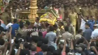 WATCH #MakaraVilakku at #Sabarimala Arrival of the thiruvabharanam procession at the Sabarimala temple & then the Makara Jyoti 🙏 Swamiye Saranam Ayyappa 🙏🙏🙏 #MakarSankranti