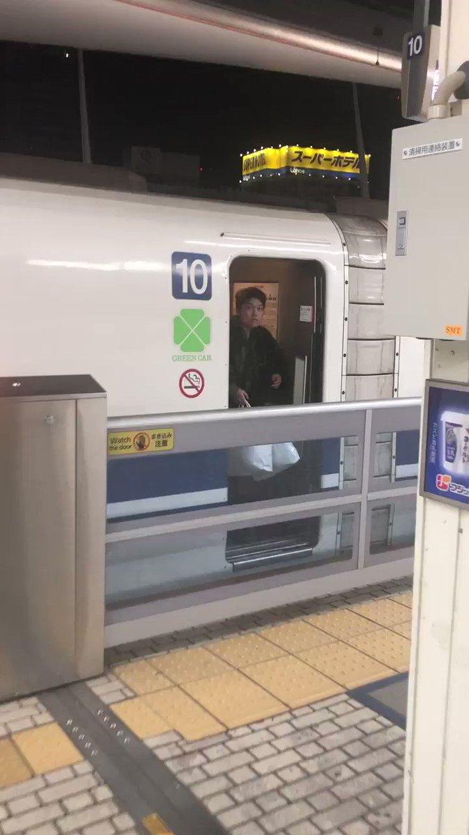 新幹線に降り損ねて扉が閉まってしまったトランジスタ(動画フル)