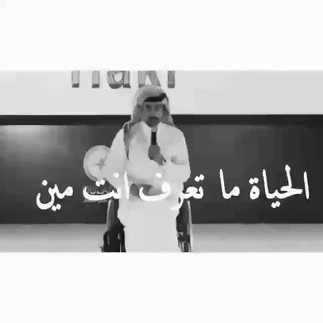 محمد الشريف's photo on #صباح_الخميس