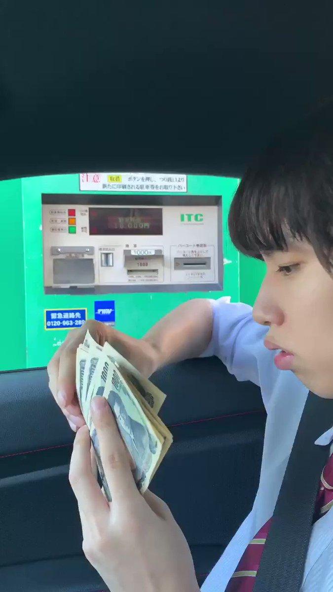 入るお札が1000円だけでした🤦♂️