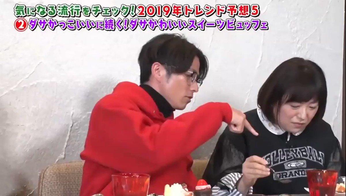 AKB48グループ・乃木坂46・欅坂46通信局's photo on #王様のブランチ