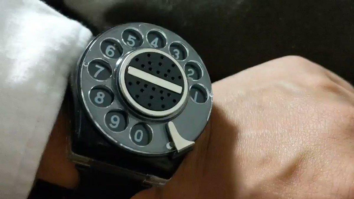 最高の腕時計が届いた