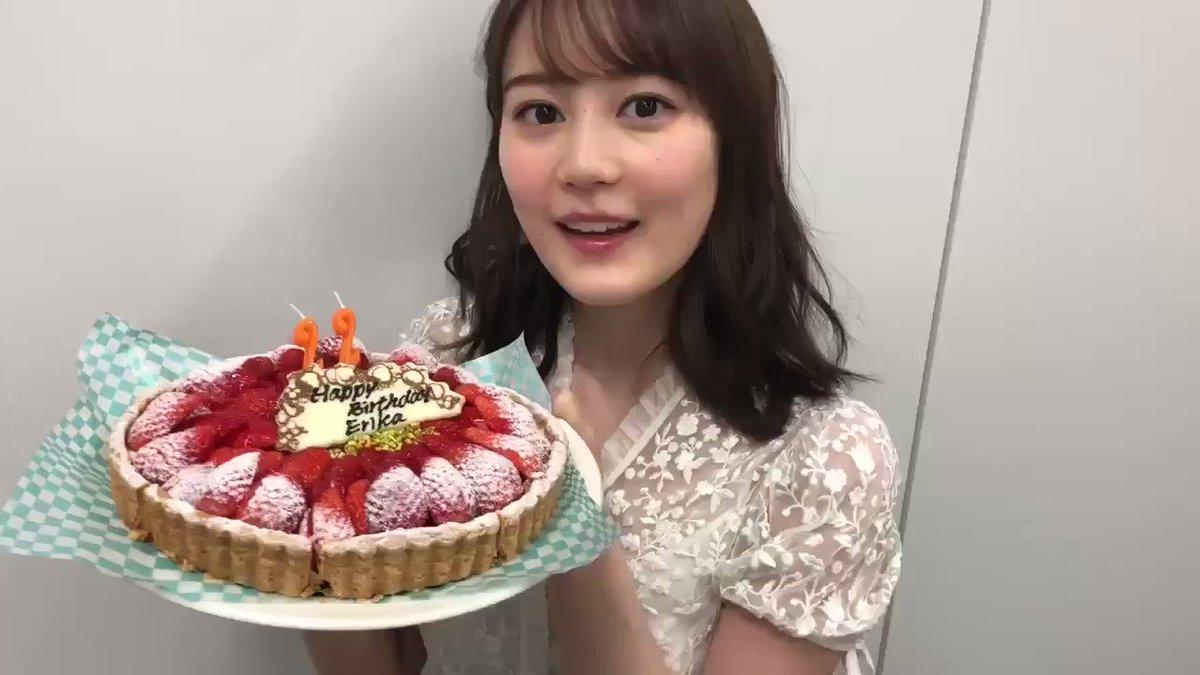 生田絵梨花さん、22歳の誕生日おめでとうございます!😊😊😊😊  ◼︎アマゾンhttp://goo.gl/Me3VAP  ◼︎セブンhttp://goo.gl/mfqj8E  ◼︎楽天http://goo.gl/aCbDkW  #生田絵梨花生誕祭