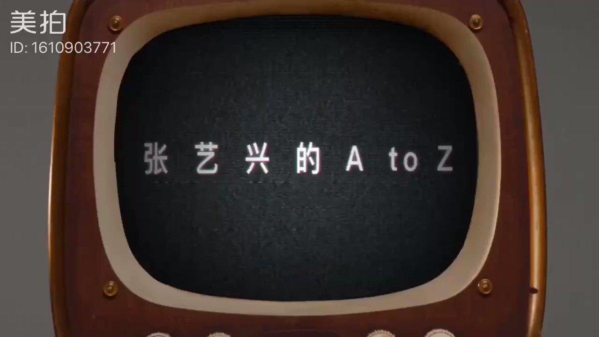 """RT @laypics_: """"Zhang Yixing's A to Z"""" https://t.co/rCiPm9zEbW"""
