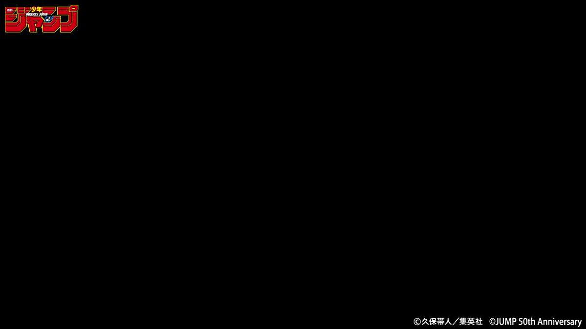 【RTキャンペーンを開始】 期間は2月10日14:59まで! RT数に応じて、抽選で最大10000ルビーが当たります! <このツイートをRT!> また『ジャンプチ大特集祭 BLEACH編』を開催中! 今ログインすると、作品の人気キャラが出現するBLEACHチケットをゲット! アプリ起動→https://app.adjust.com/kessnd #ジャンプチ