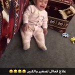 赤ちゃんを泣き止ませる方法が凄い!一瞬で笑顔になった!