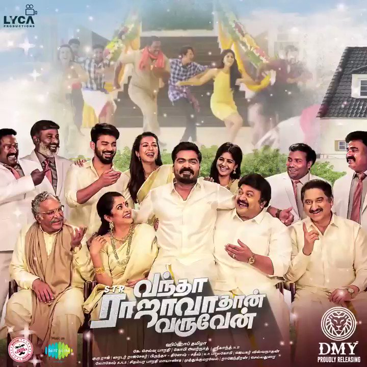 #VandhaRajavathanVaruven Complete family entertainer getting an overwhelming response all over 👑  #STR #SundarC #VRVFromFeb1 #HiphopTamizha #VRV @hiphoptamizha @akash_megha @CatherineTresa1 @MahatOfficial @LycaProductions  #DMY #DMY2019
