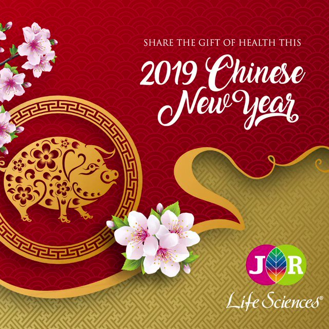 @JRLifeSciences wishing you good fortune, good health & a very very very prosperous year on the #yearofthepig 🐽Happy Chinese New Year!!!  🐷您大吉大利, 过个大肥年! 在这己亥猪年,㊗️愿大家 #顺顺利利,#健健康康,#快快乐乐 庆丰年!!🎍  #HolisticWay #新年快乐 #lunarnewyear #CNY