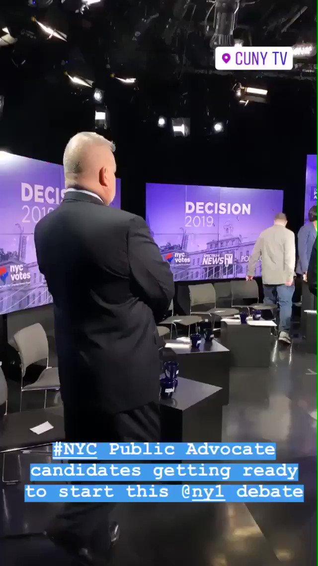 First NYC Public Advocate debate