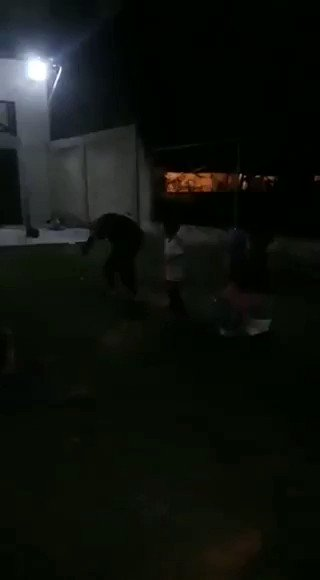 Встроенное видео