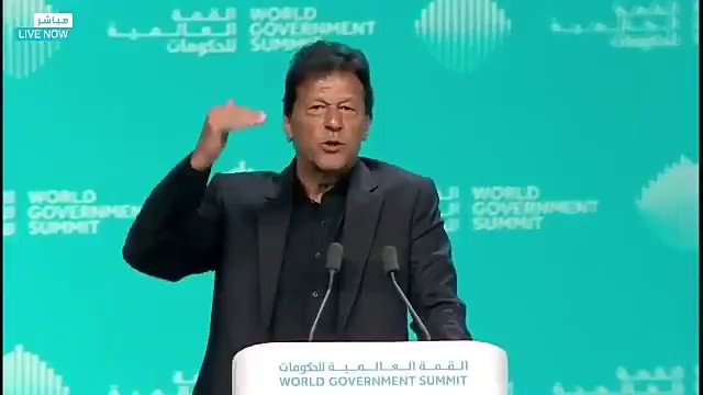 The potential of Pakistan & its people has been the driving factor in my political journey. To all those parties looking at Pakistan today as it begins it's uphill journey, my message from the #WorldGovernmentSummit is: this is the time to invest in Pakistan, don't miss the boat