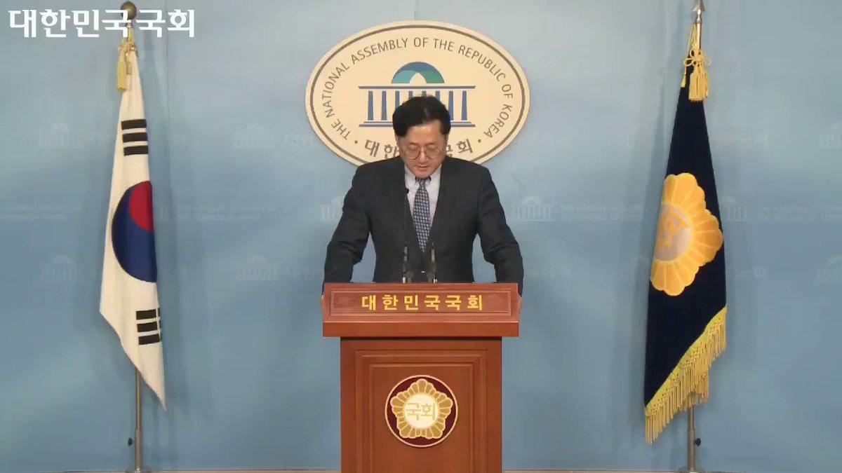 홍익표(민주당 중구성동갑 국회의원)'s photo on 특검 연장
