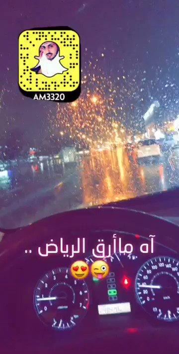 احمد الجدي's photo on #صباح_المطر