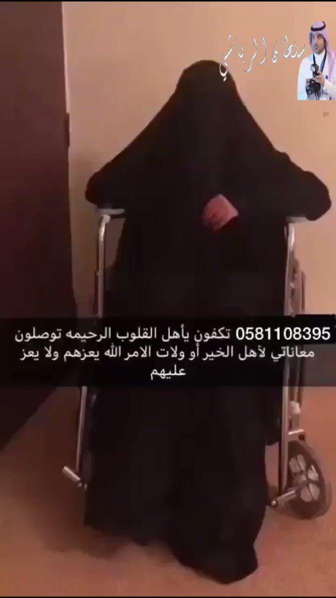 سلطان الرباشي's photo on #صباح_المطر
