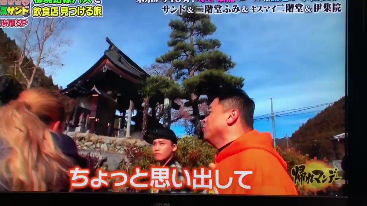 🎀玉ヶ谷さや🎀's photo on #帰れマンデー